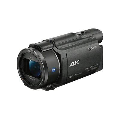 Kamera SONY FDR-AX53 Media Markt 1298799