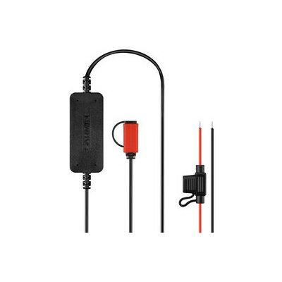 Przewód zasilający GARMIN Bare Wire USB (VIRB)